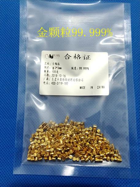 高纯钛铝靶价格咨询 钛钒镍铝铬合金靶材
