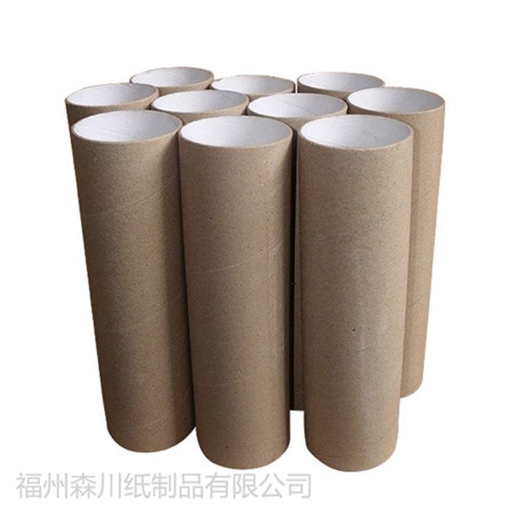 卷布紙管 紙芯 廈門包裝紙管生產廠