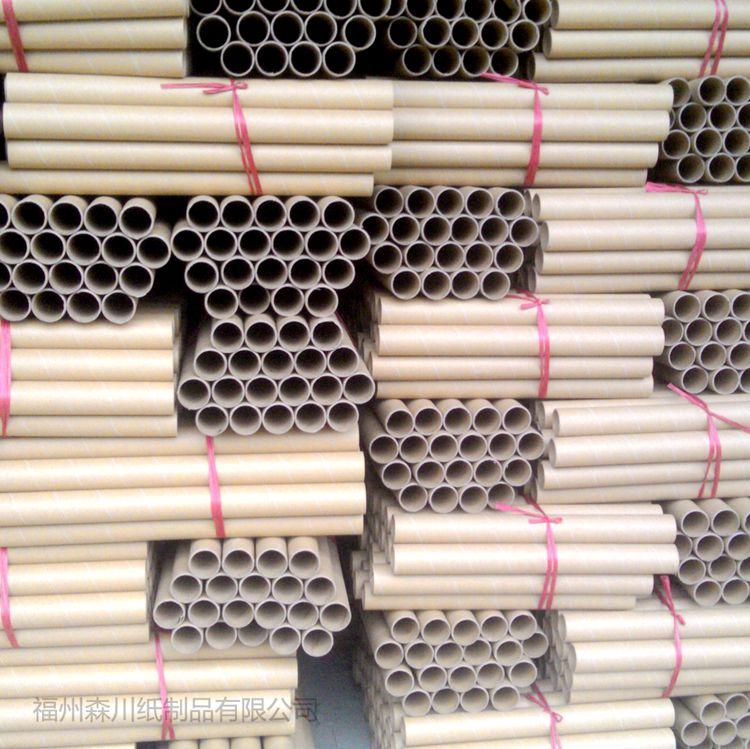 膠帶紙管 紙筒 石家莊包裝紙管生產廠
