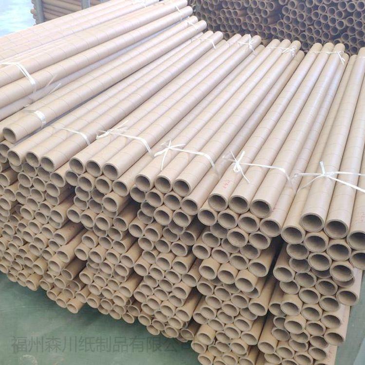 福州紙管 紙筒 呼和浩特工業紙管生產廠