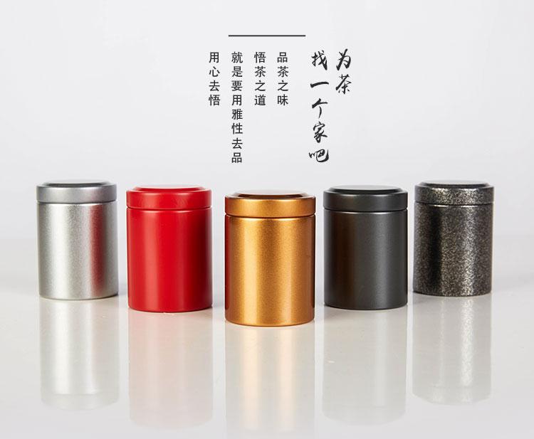 紙罐與鐵罐 南京制鐵罐報價
