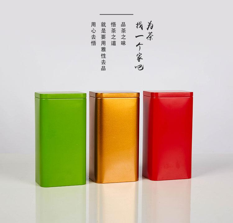鐵罐機油 福建茶中鐵罐報價