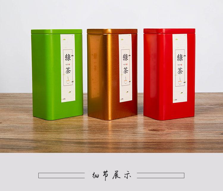 纸罐与铁罐 福建马口铁罐厂