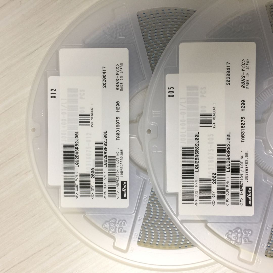 贴片电容GRM21BR60J226ME39L 贴片电容代理