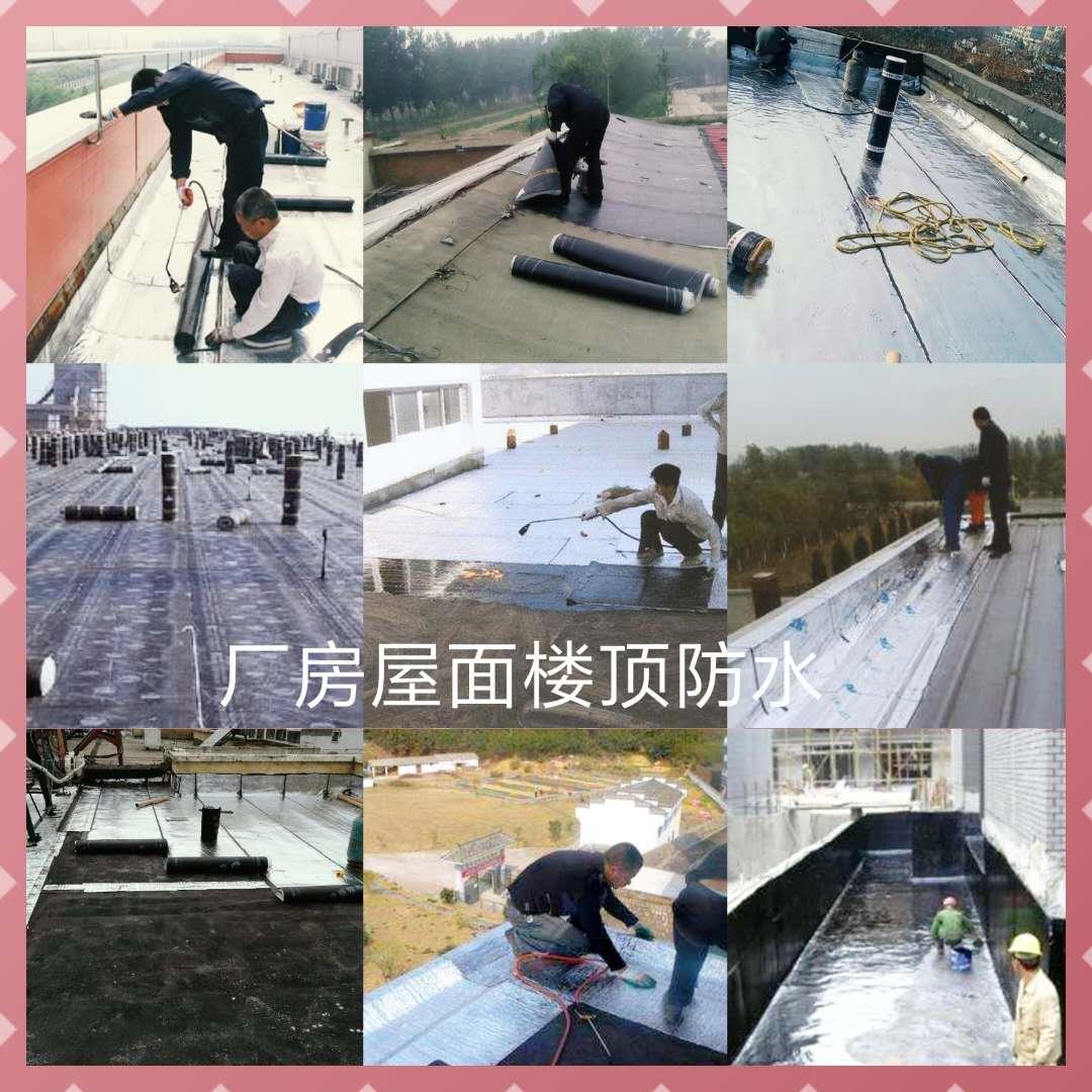 南昌东湖区防水补漏工程