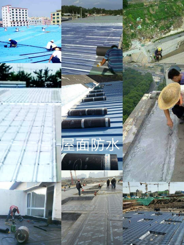 外墙防水工程 阳光房补漏