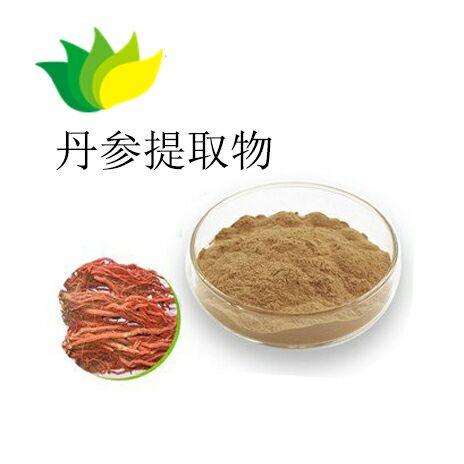 刺蒺藜提取物 高含量的刺蒺藜皂甙价格 涵盖功能全面
