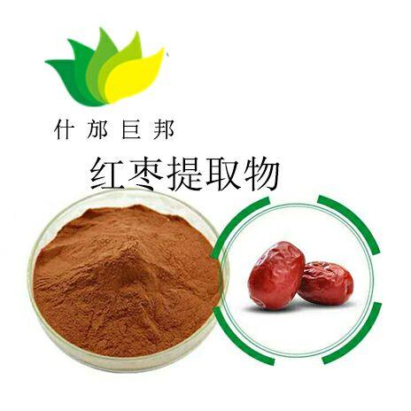 刺蒺藜提取物 高提纯的刺蒺藜粉厂家 供货及时