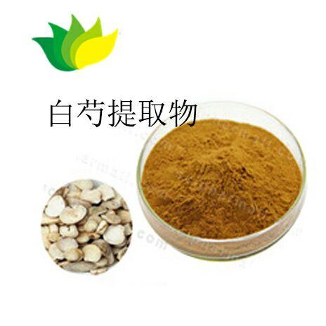黄芪提取物 高含量的黄芪甲苷品牌 常年供货量大从优