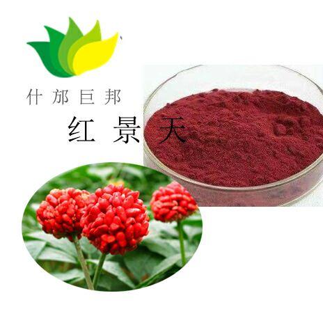 紫薯提取物 紫薯粉 稳定的产品货源
