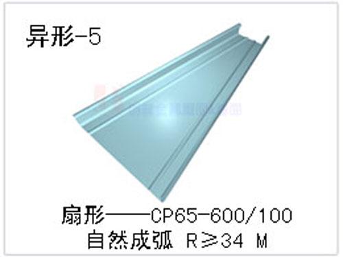 鋁鎂錳金屬屋面板 屋面板生產廠家