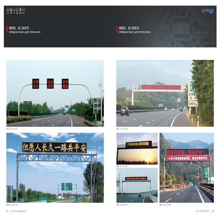 交通标志牌杆厂 交通路牌标志