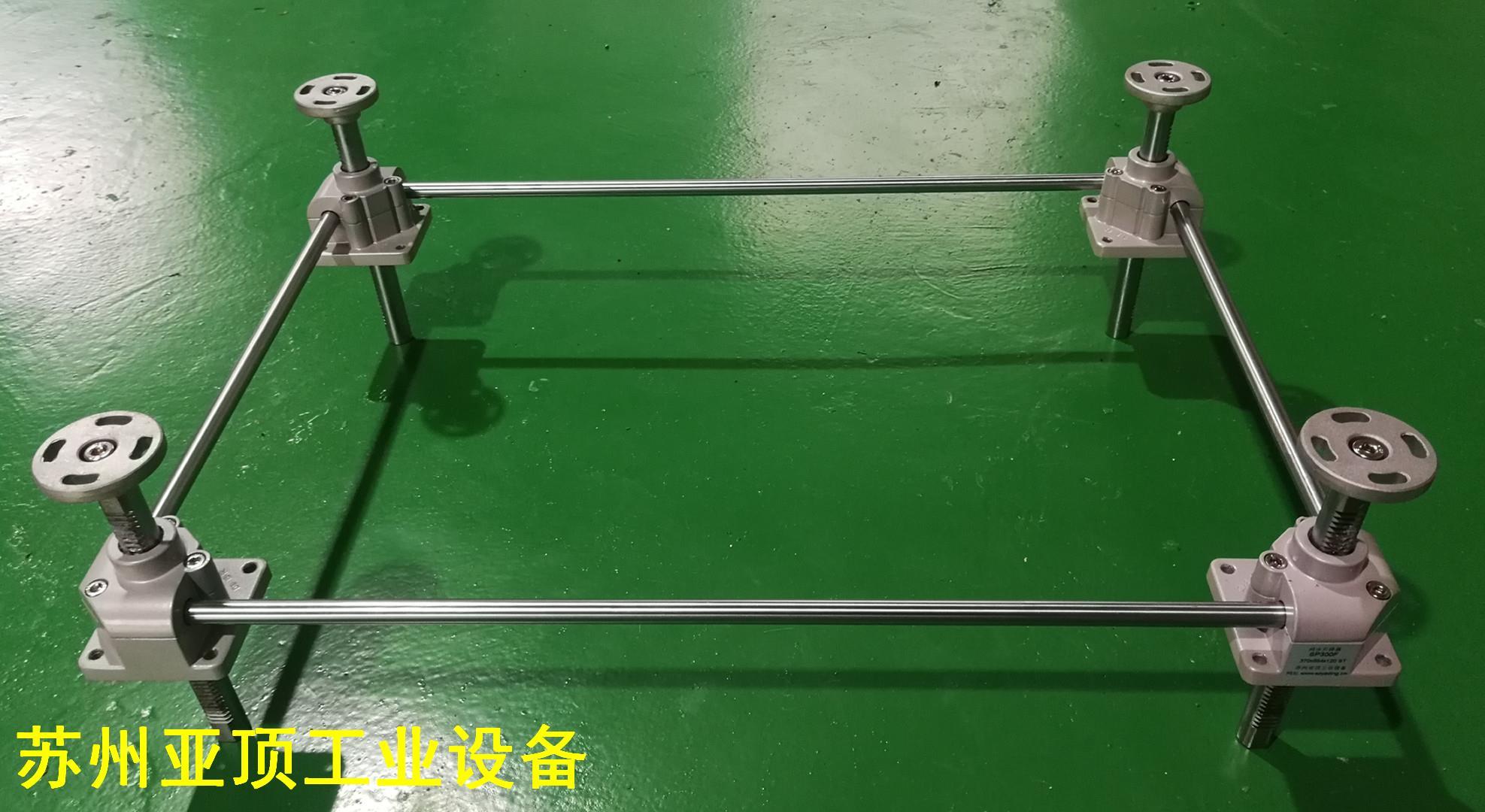 升降器Power Base 全自动齿条升降器