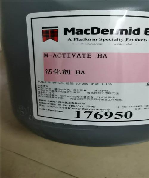 硫回收催化剂