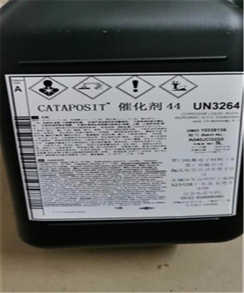 废钯催化剂回收