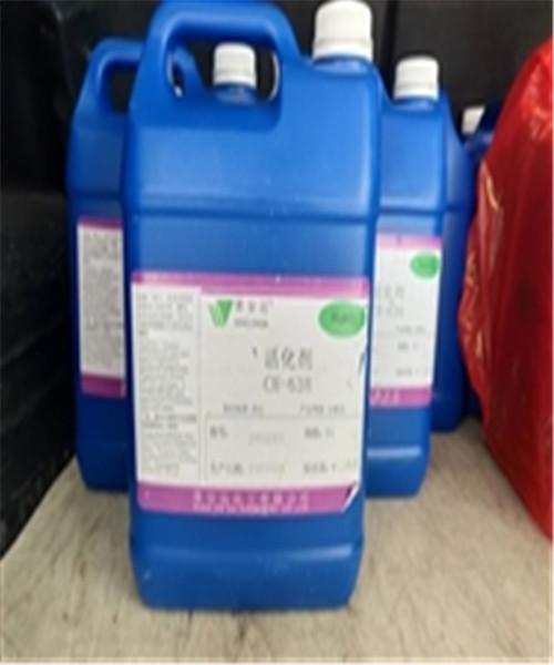 广东回收钯活化剂装置