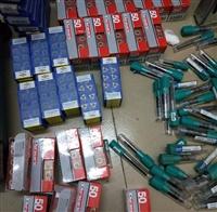 回收原装钨钢铣刀