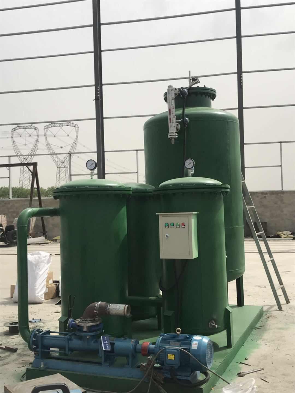 陆用油水分离器 污水处理油水分离机 支持定做