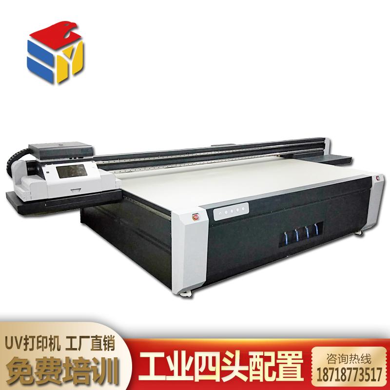 打印機粉墨盒怎么更換