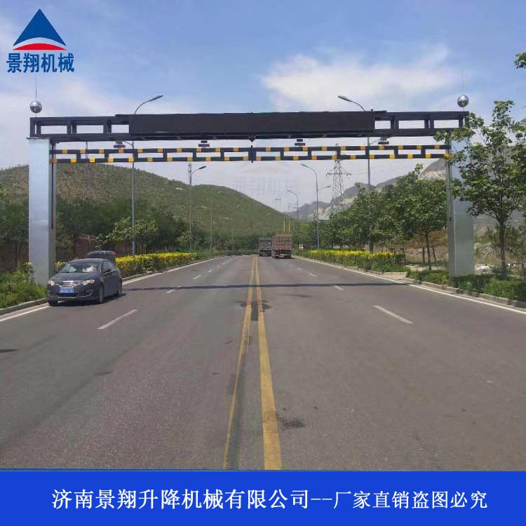 铁路限高架 台州铁路限高架 跨度8米液压限高架厂家供应