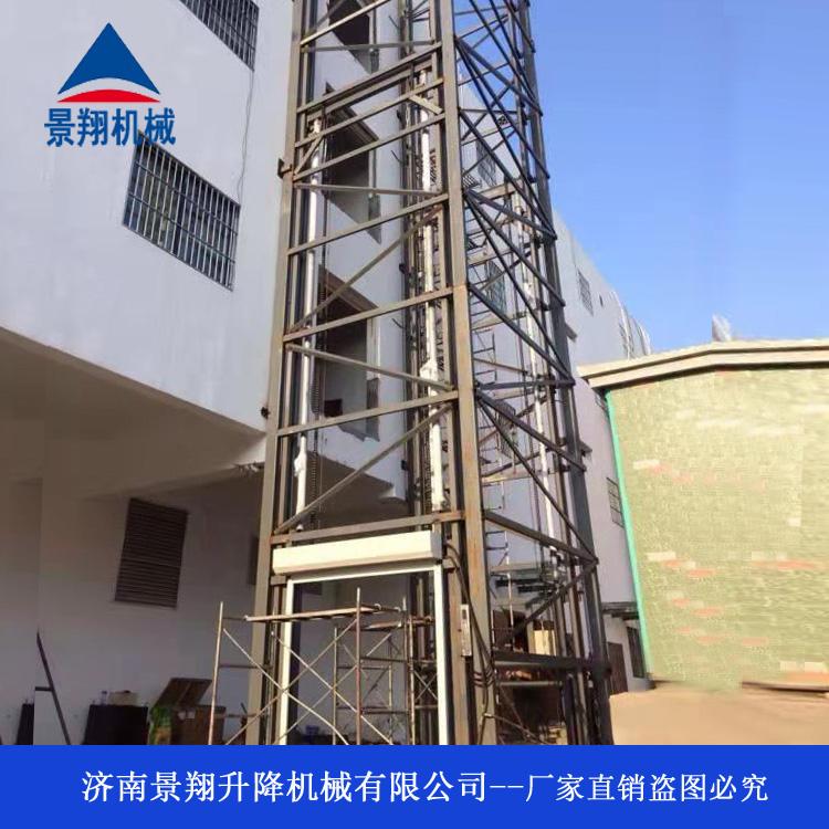 升降货梯 徐州载货升降机 2吨导轨货梯全国上门安装