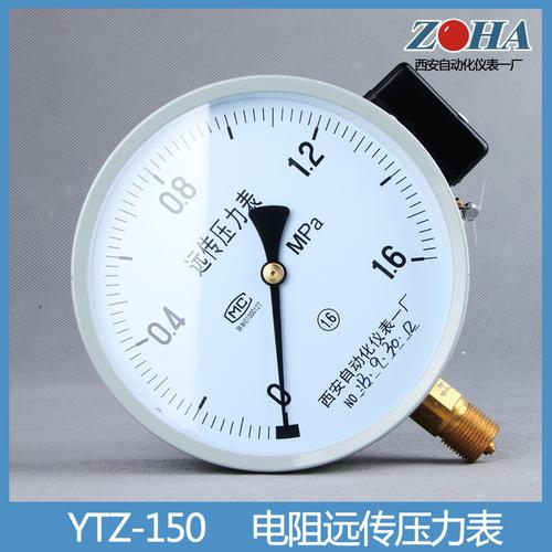 耐震压力表 有实力的压力表定制
