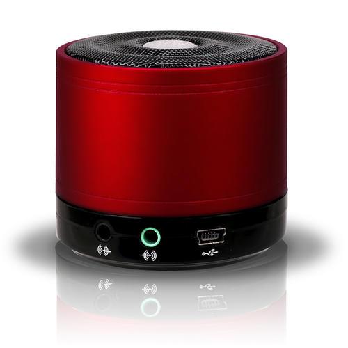 便携式音响质量检测 蓝牙音响FCC认证办理质量检测周期多久