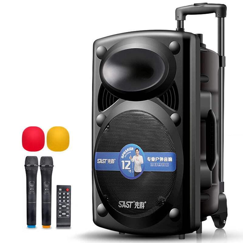专业办理蓝牙音响FCC认证 便携式音响质量检测一站式服务