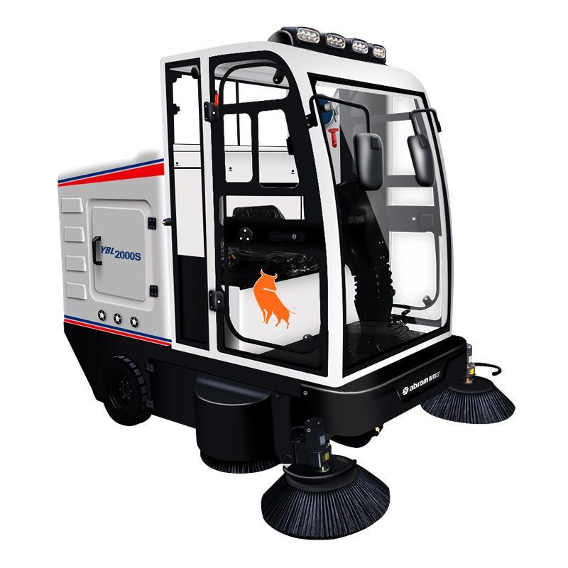 电动扫地车 清扫机 48伏电动扫地车报价表