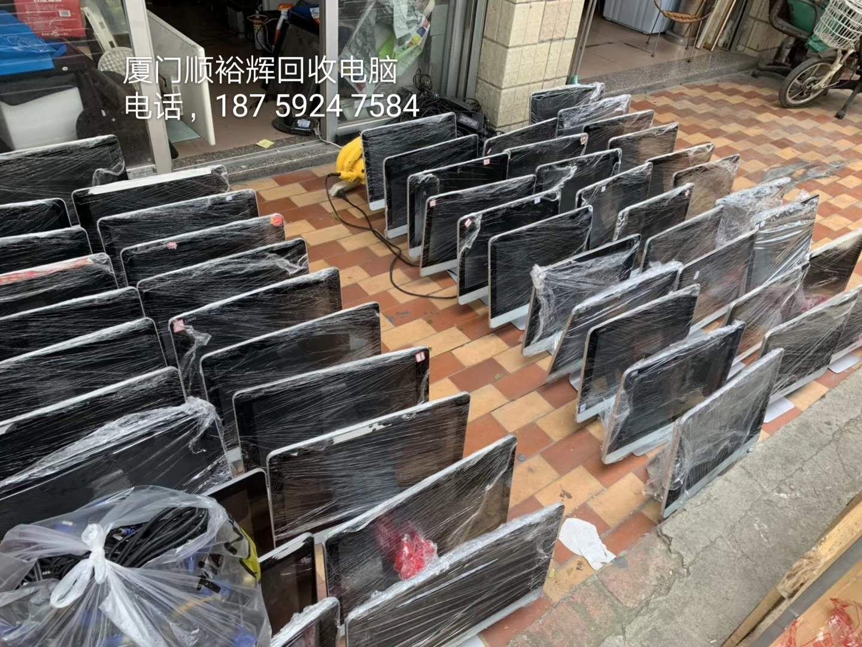 回收廢品 酒店設備回收 漳州鎢鋼回收