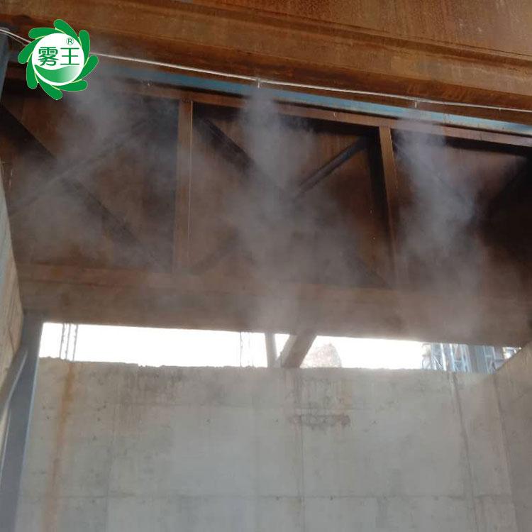 电厂喷雾降尘系统 喷雾降尘装置 自动化程度高 故障低 可靠性高