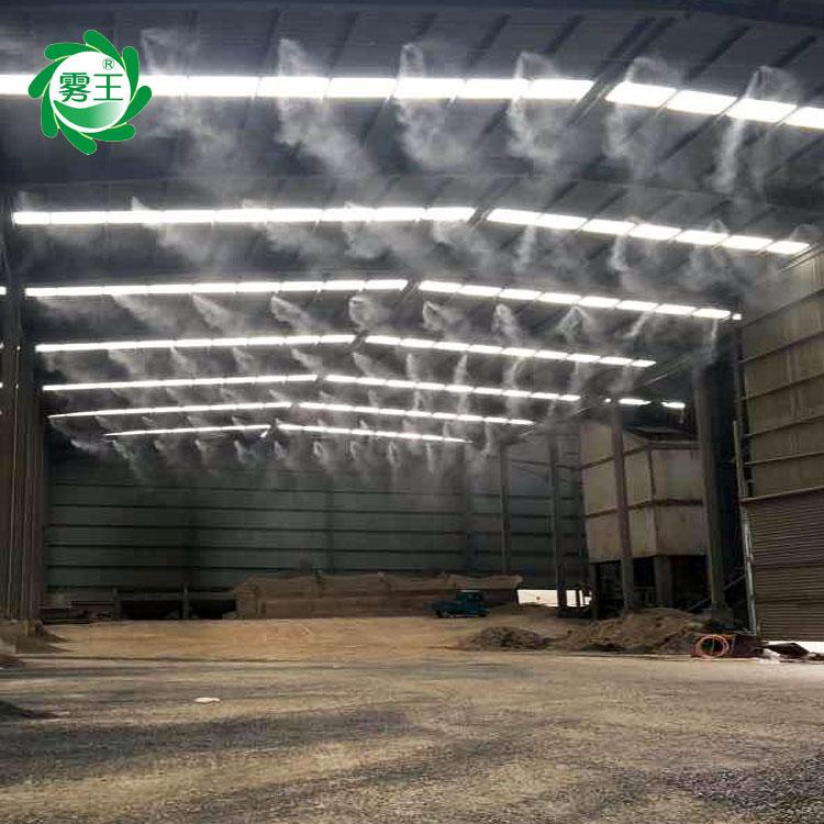 码头港口喷雾降尘系统 喷雾降尘装置 喷雾颗粒细腻