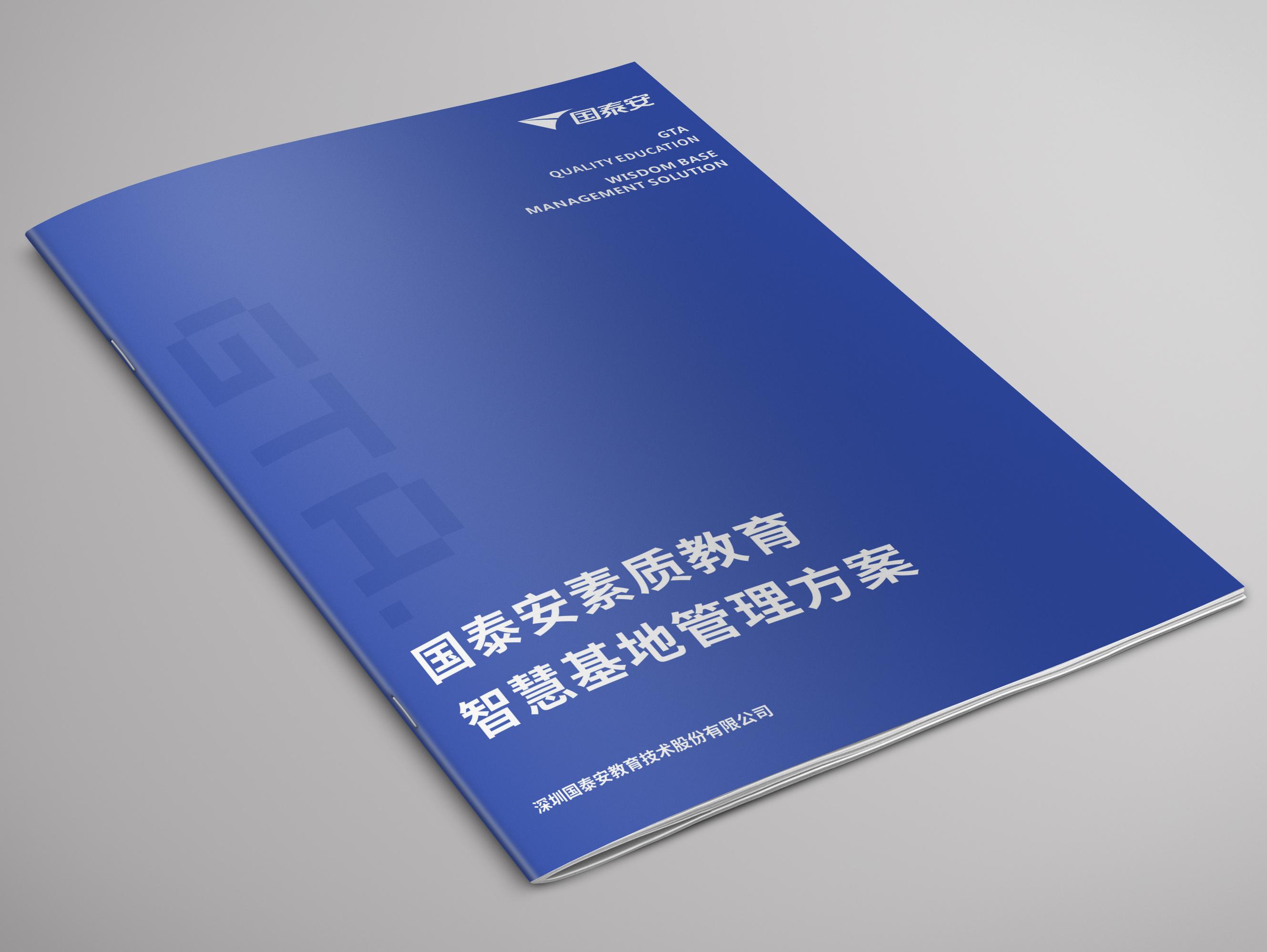 画册 专业订制画册品牌