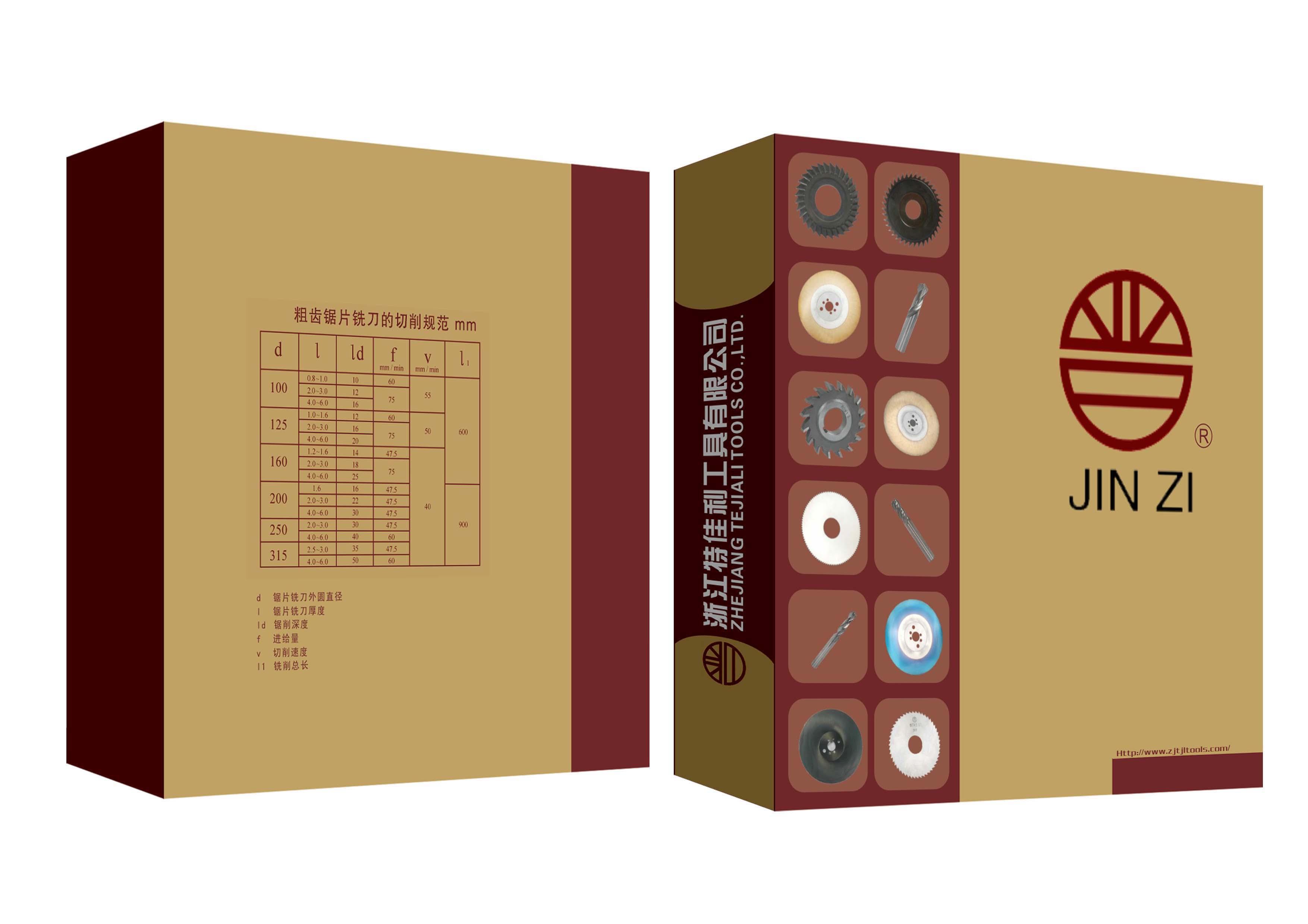 瓦楞纸彩箱包装 裱坑瓦楞纸彩箱包装多少钱