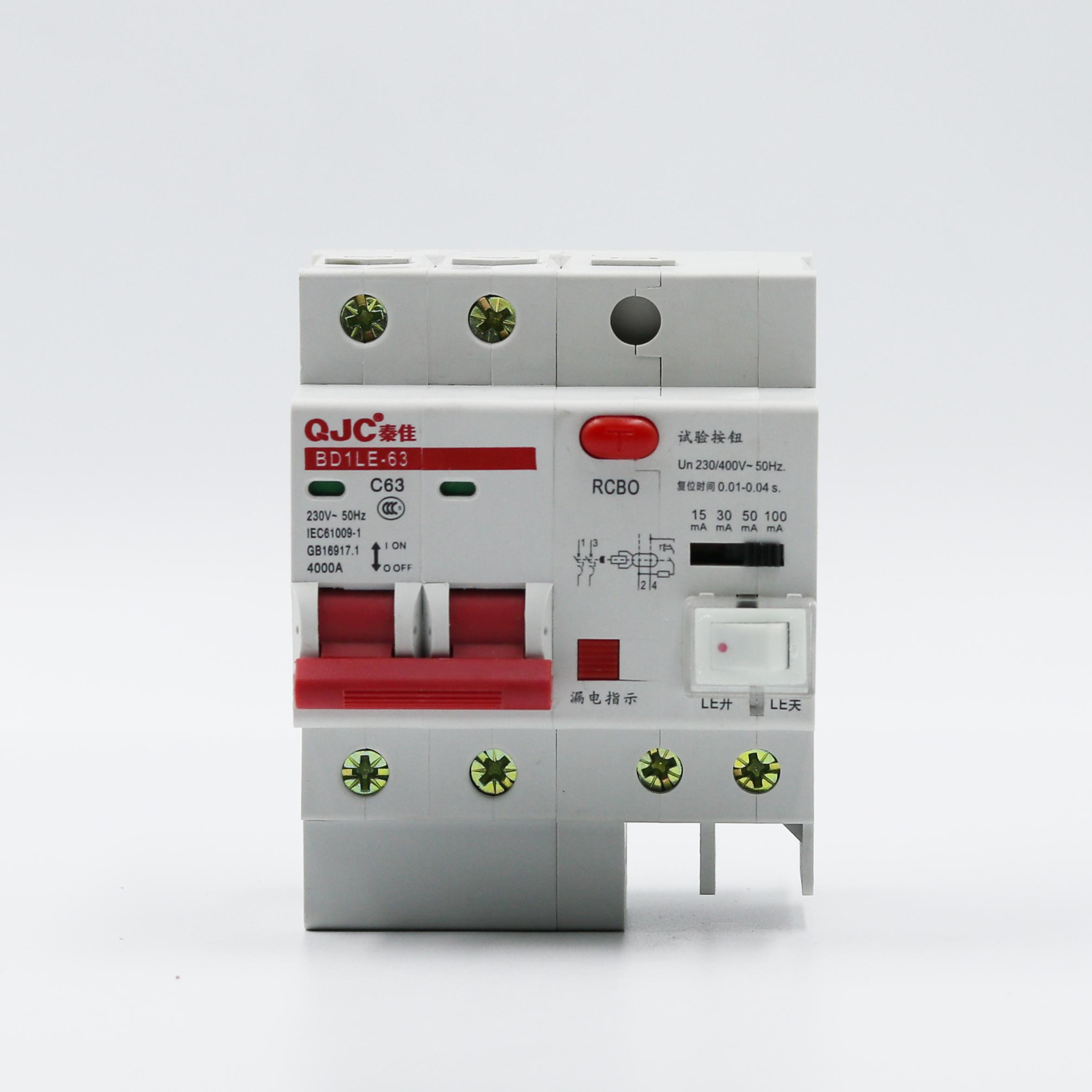 漏电保护器厂家 三相漏电保护器 山东防漏电保护器电话