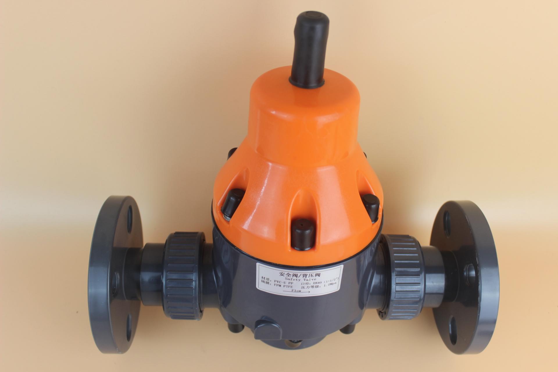 不锈钢安全阀 背压阀 螺纹UPVC安全阀背压阀