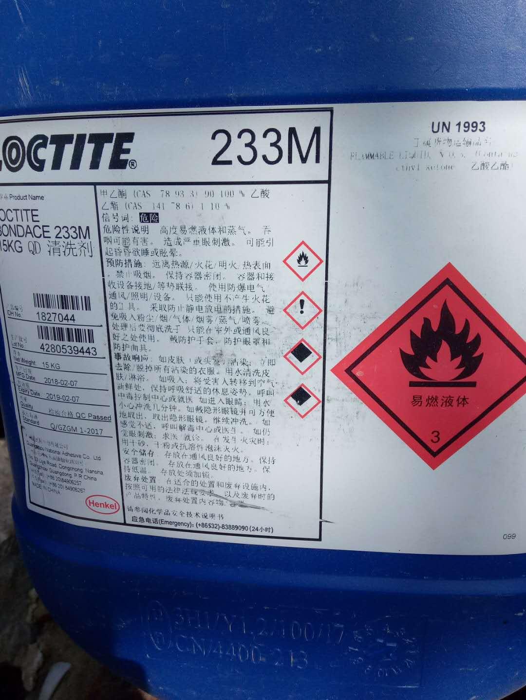 回收树脂报价 合肥专业回收氯醚树脂哪家好