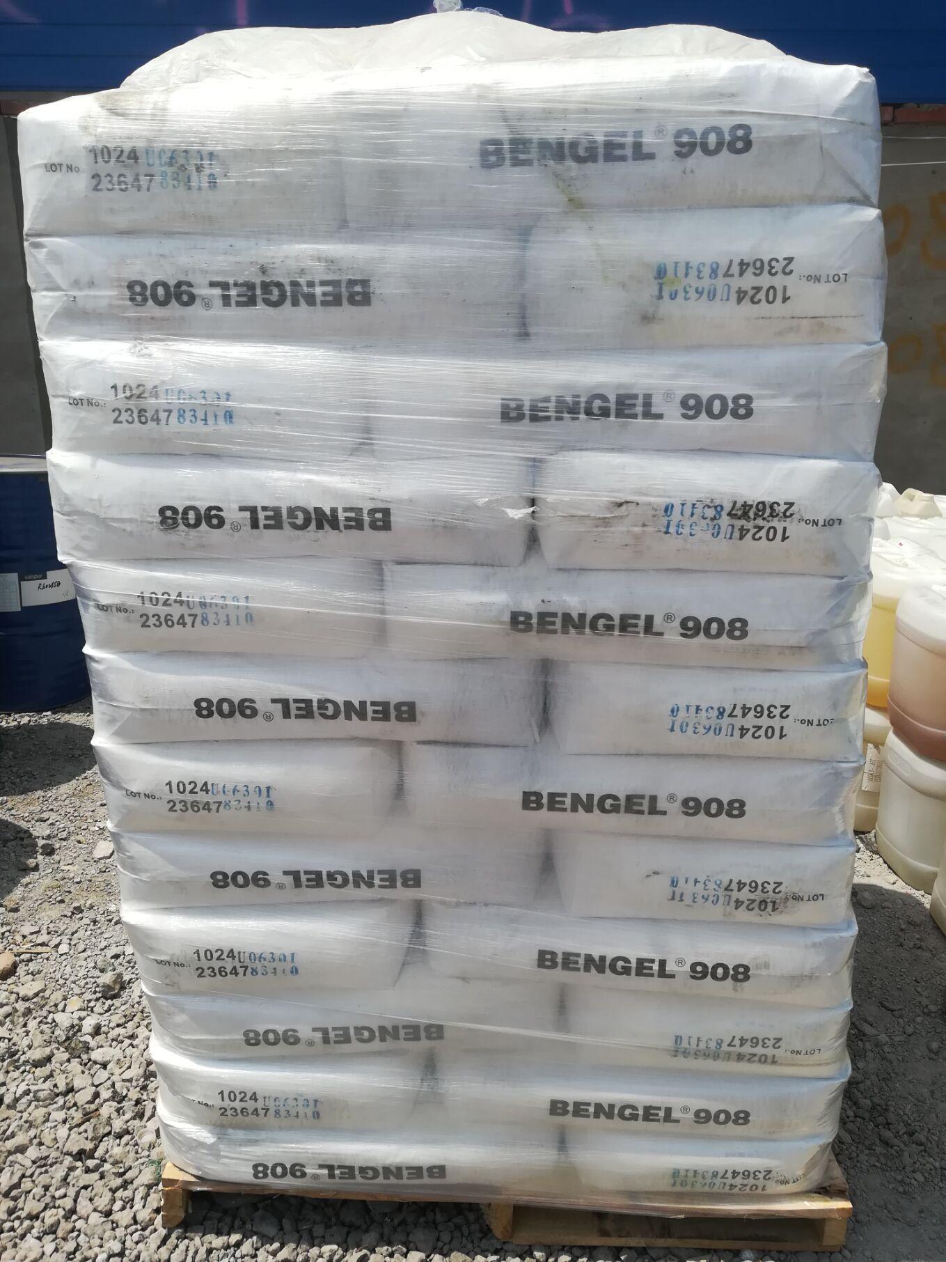 回收化工原料欢迎来电咨询 上海回收医药原料 南京回收消泡剂