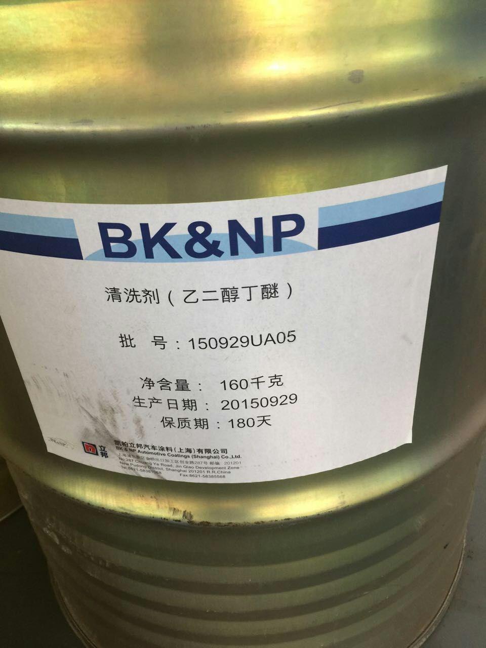 回收颜料 郑州碱性染料公司