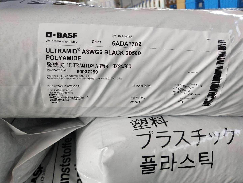 回收溶剂欢迎来电咨询 太原回收甲基丙烯酸甲酯多少钱