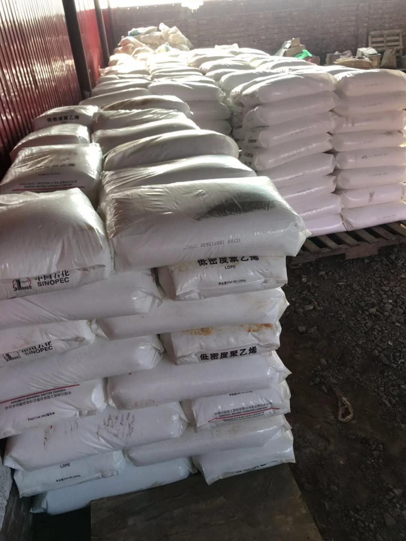 回收化工原料欢迎来电咨询 回收染料颜料 广州回收水杨酸钠