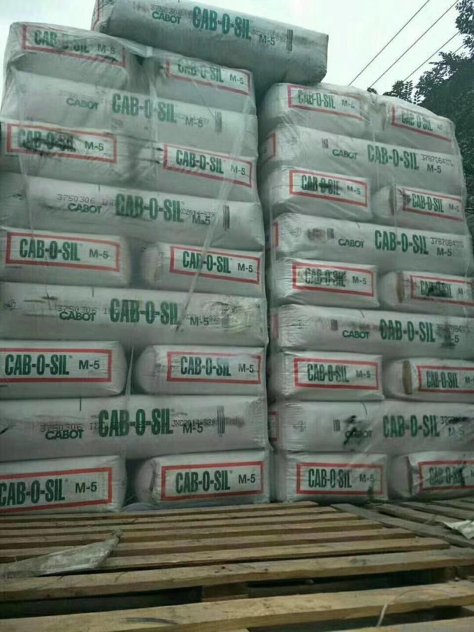 回收化工原料 上海回收医药原料 回收氧化钴公司