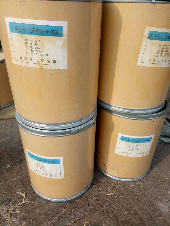 回收废旧化工原料 回收橡胶防老剂 南京回收水性色浆