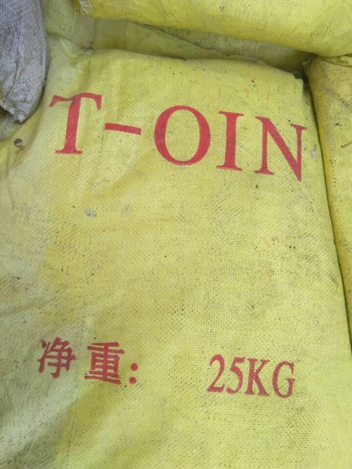 回收溶剂报价 太原回收100号溶剂油