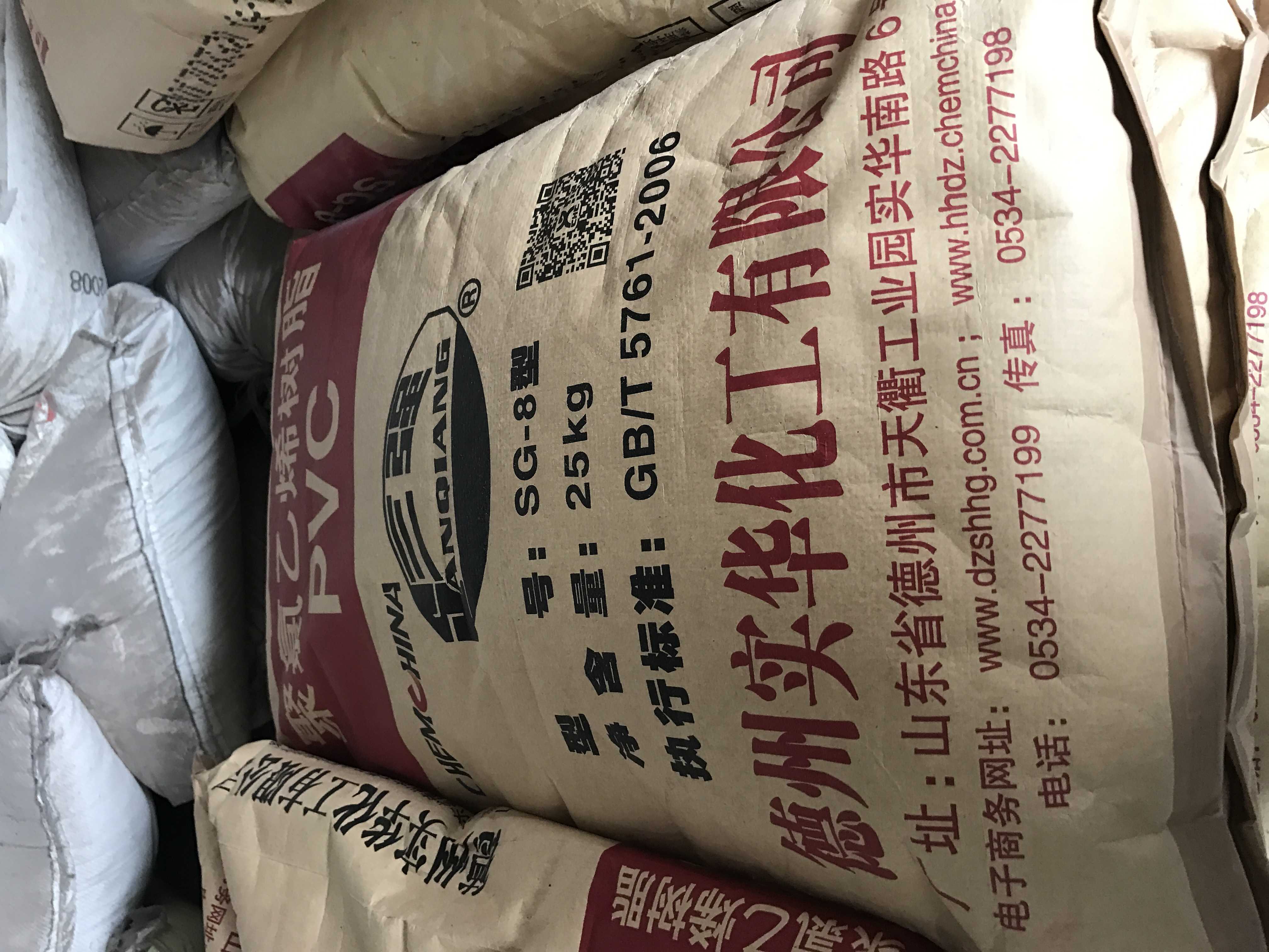 回收化工原料哪家好 上海回收医药原料 南昌回收碳酸钾