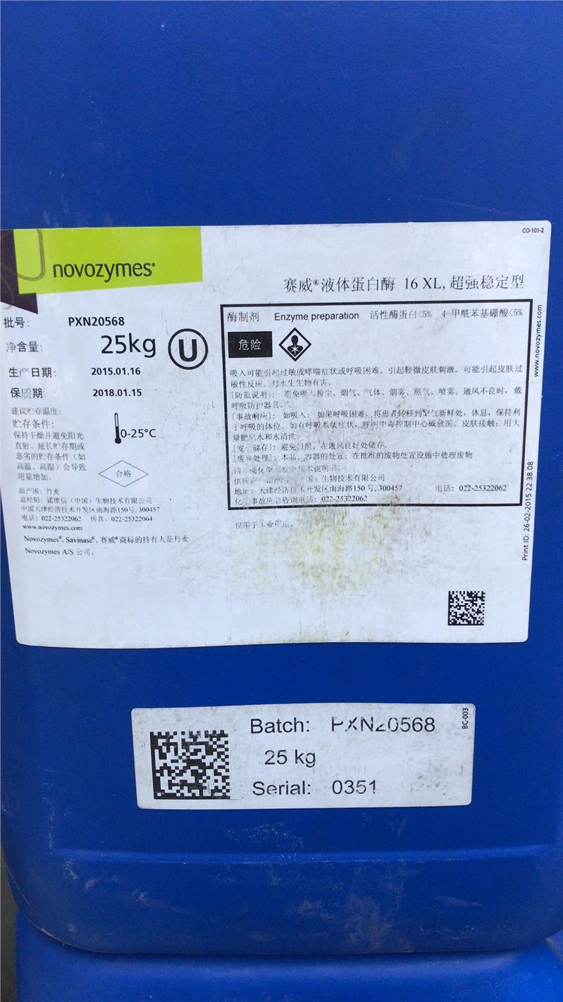 回收橡胶助剂公司