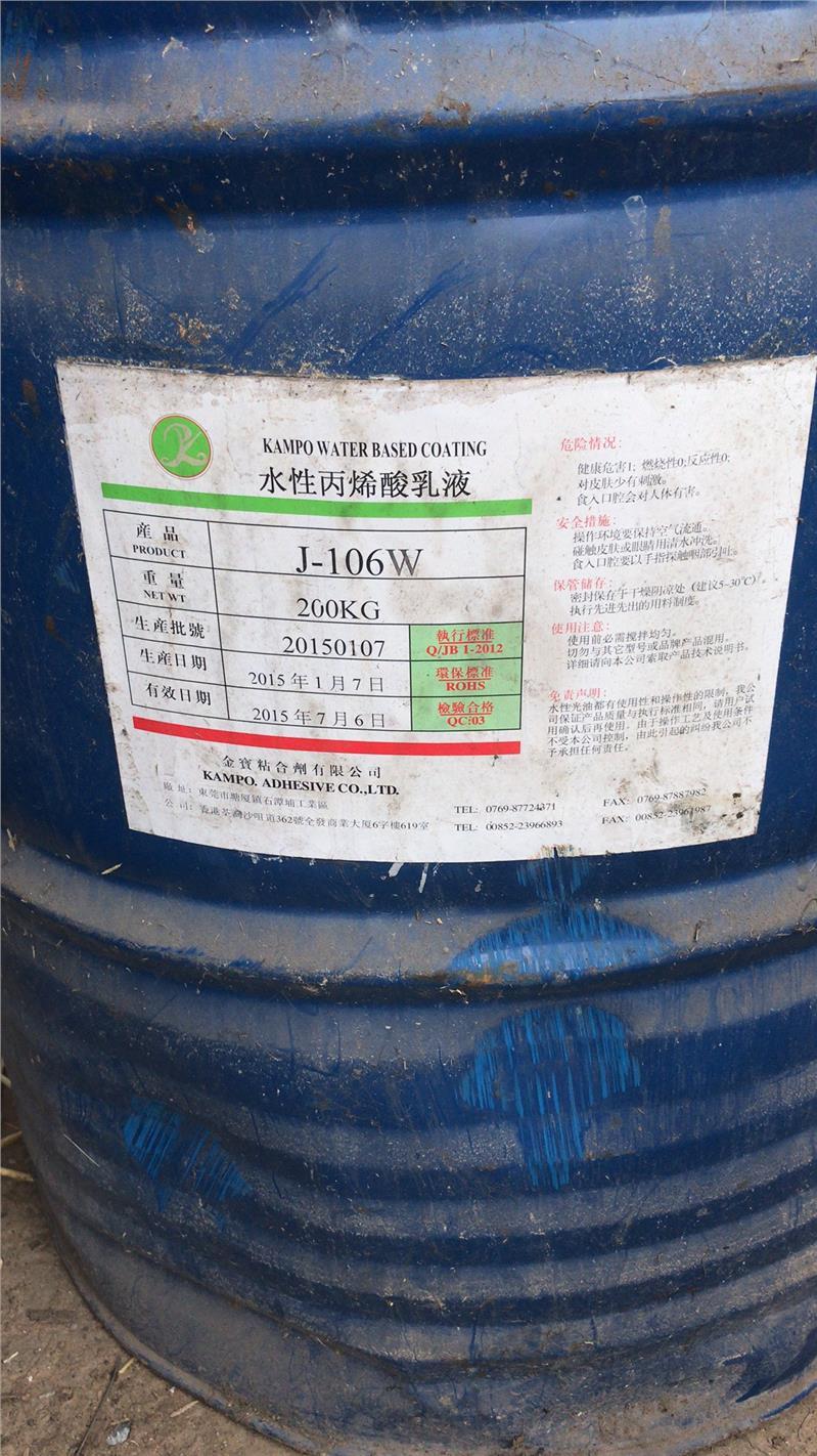 回收颜料欢迎来电咨询