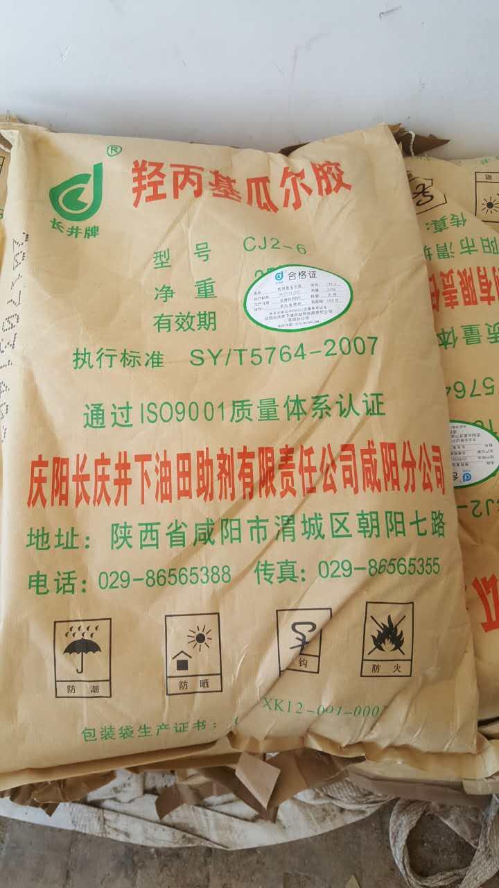 专业回收溶剂