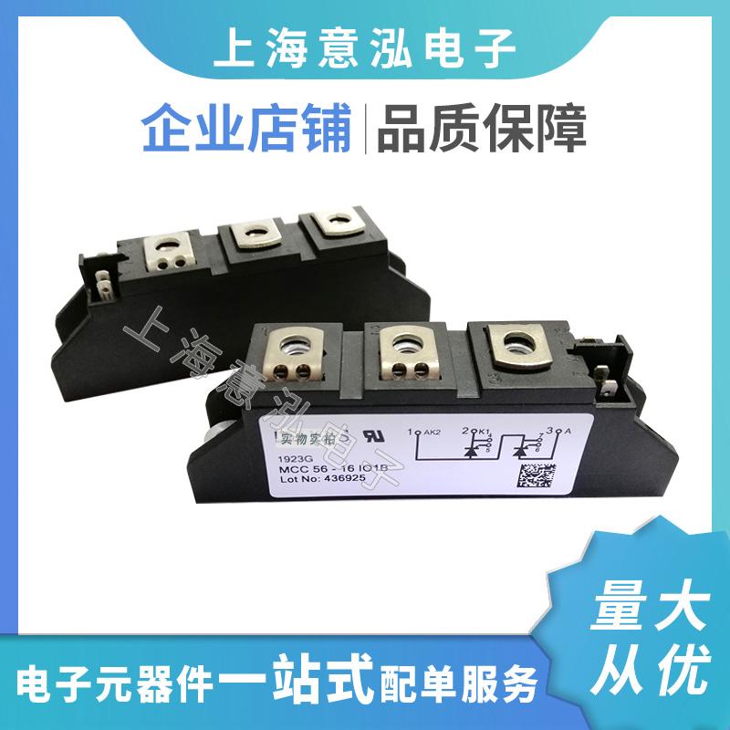 IXYS可控硅 功率模块MCC2612io1B 接线视频