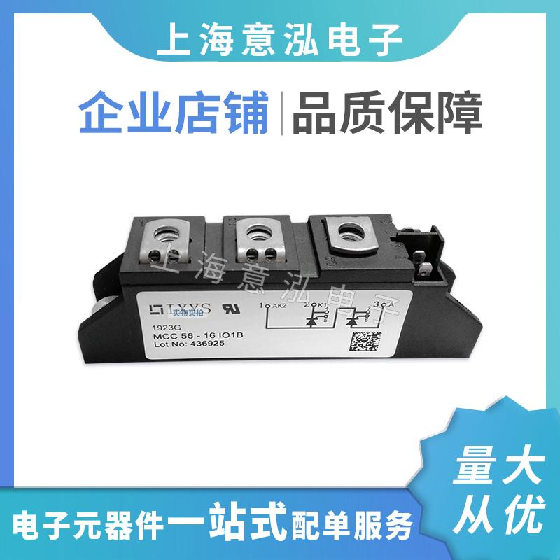 功率模块MCC9420io1B 怎么接线